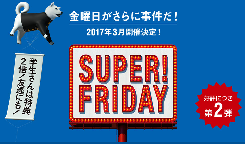 superfriday